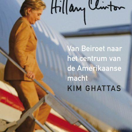 'Op Reis met Hillary Clinton' door Kim Ghattas