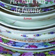 'Het hart van de familie' door Zeruya Shalev