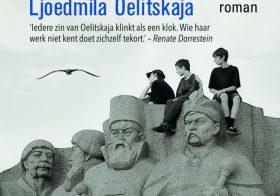 'Een Russische geschiedenis' door Ljoedmila Oelitskaja
