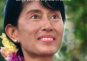 'Aung San Suu Kyi; strijd voor de vrijheid in Birma' door Jesper Bengtsson