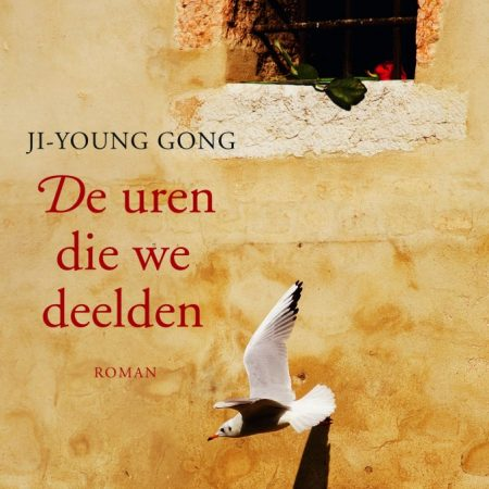 'De uren die we deelden' door Ji-Young Gong