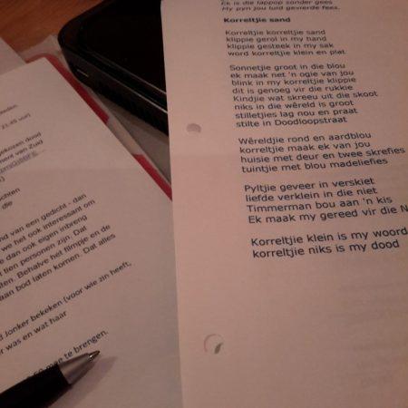 De Poëziegroep leest Ingrid Jonker
