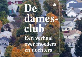 'De damesclub' door Betsy Lerner