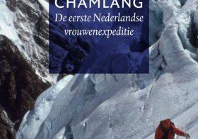 'Chamlang' door Myra de Rooy