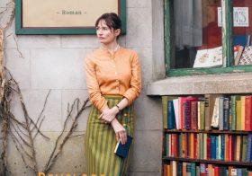 'De Boekhandel' door Penelope Fitzgerald