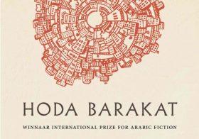 'Brieven in de Nacht' door Hoda Barakat