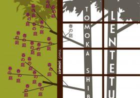 'Lentetuin' door Tomoka Shibasaki